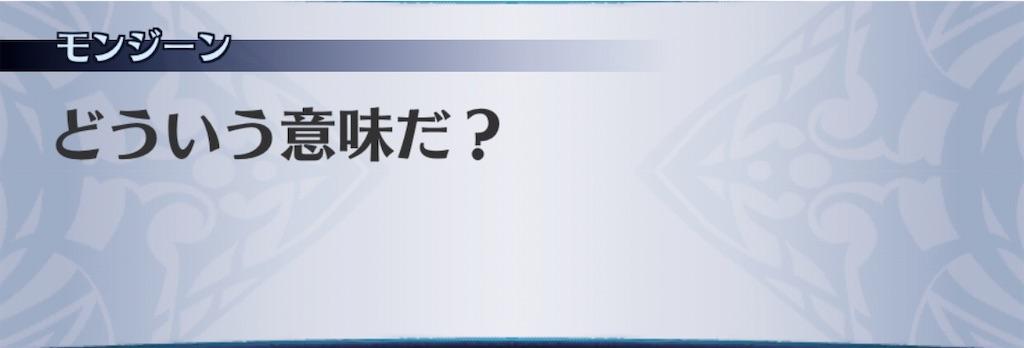 f:id:seisyuu:20201007174834j:plain