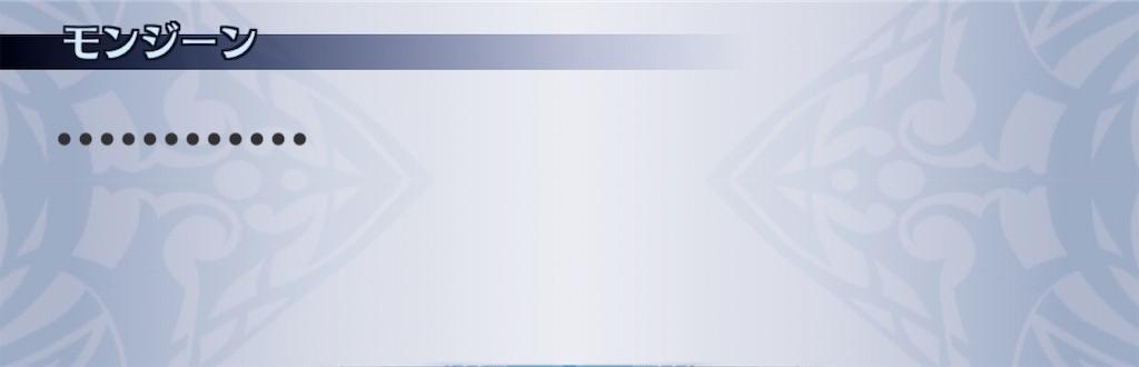 f:id:seisyuu:20201007174848j:plain