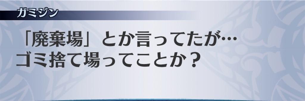f:id:seisyuu:20201007182412j:plain