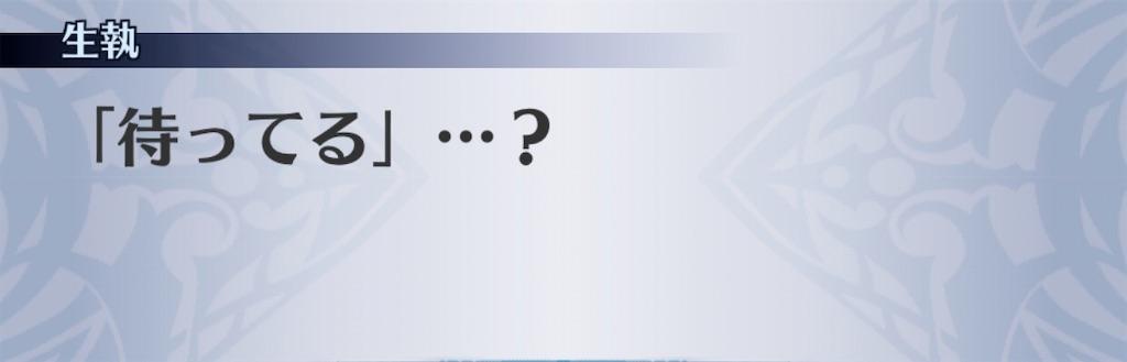 f:id:seisyuu:20201008220654j:plain