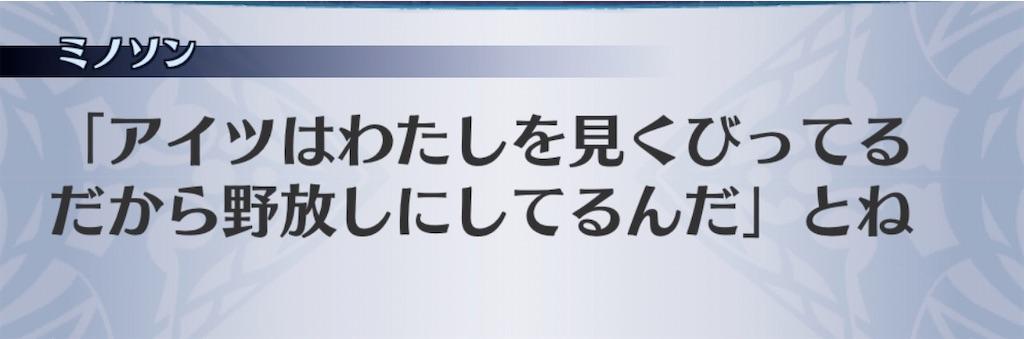 f:id:seisyuu:20201008221014j:plain
