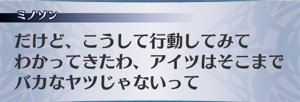 f:id:seisyuu:20201008221019j:plain