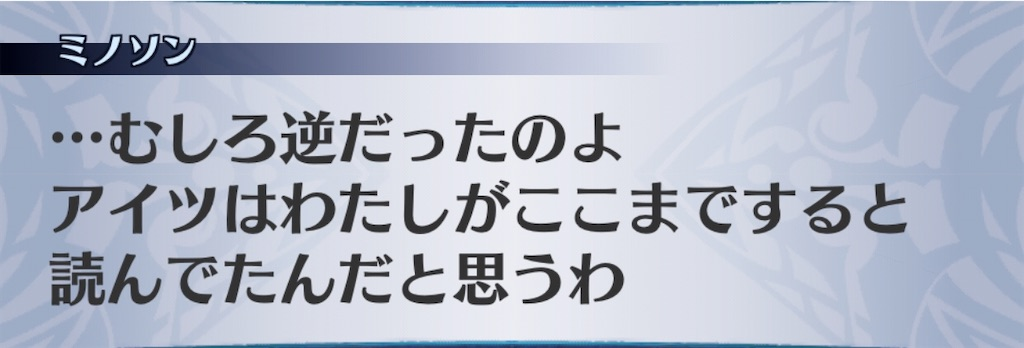 f:id:seisyuu:20201008221029j:plain