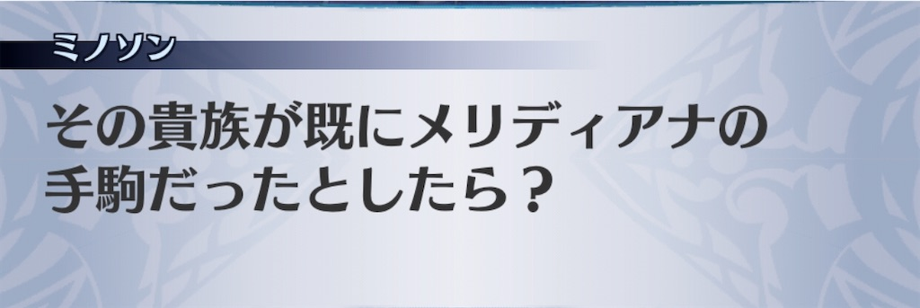 f:id:seisyuu:20201008222451j:plain