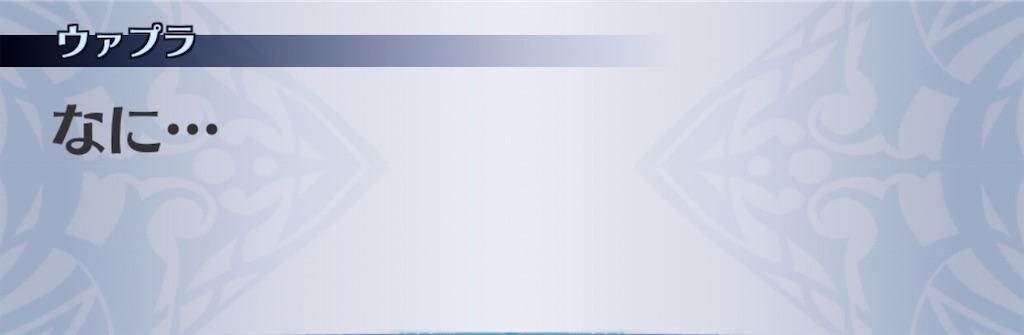 f:id:seisyuu:20201008222457j:plain