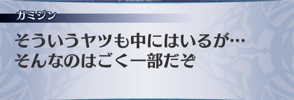 f:id:seisyuu:20201008222707j:plain