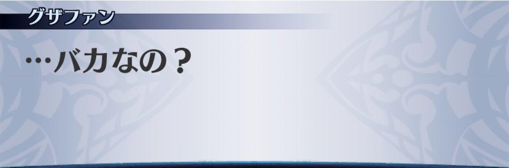f:id:seisyuu:20201008224226j:plain