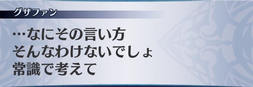 f:id:seisyuu:20201008224341j:plain