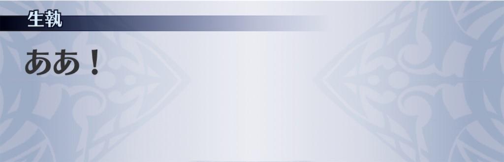 f:id:seisyuu:20201008230344j:plain