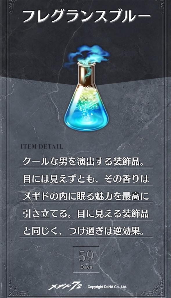 f:id:seisyuu:20201009121057j:plain