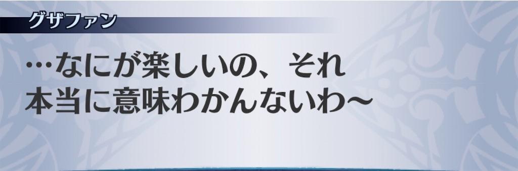 f:id:seisyuu:20201009121424j:plain