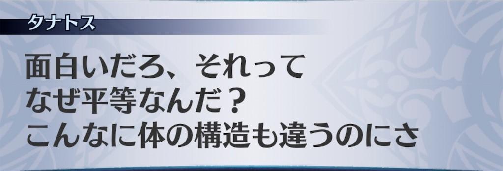 f:id:seisyuu:20201009121441j:plain