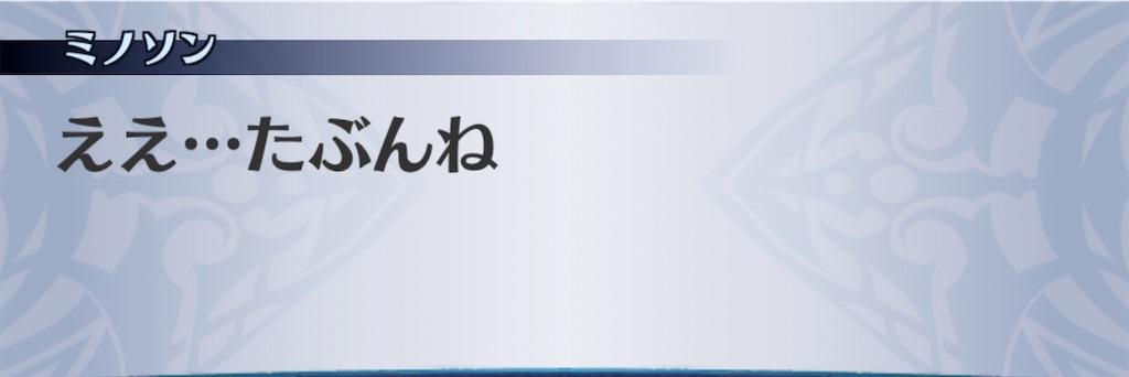 f:id:seisyuu:20201009121729j:plain