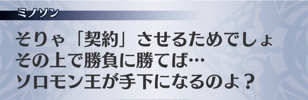 f:id:seisyuu:20201009121737j:plain