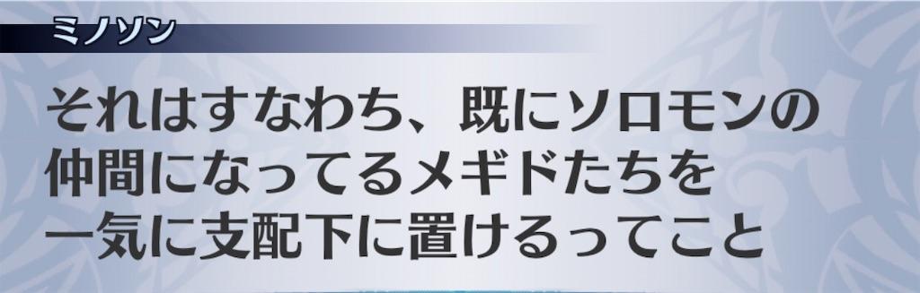 f:id:seisyuu:20201009121741j:plain