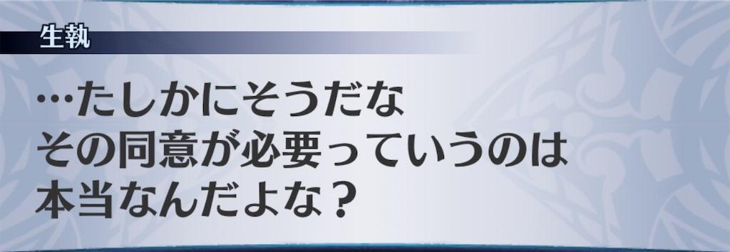 f:id:seisyuu:20201009122513j:plain
