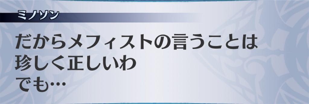 f:id:seisyuu:20201009122621j:plain