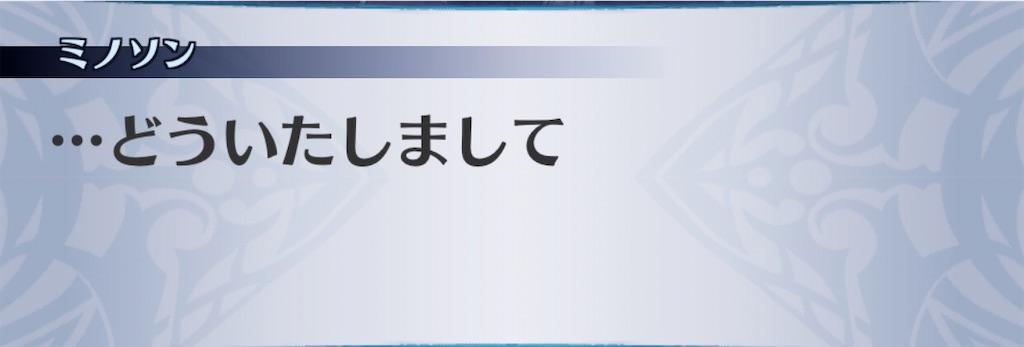 f:id:seisyuu:20201009122812j:plain