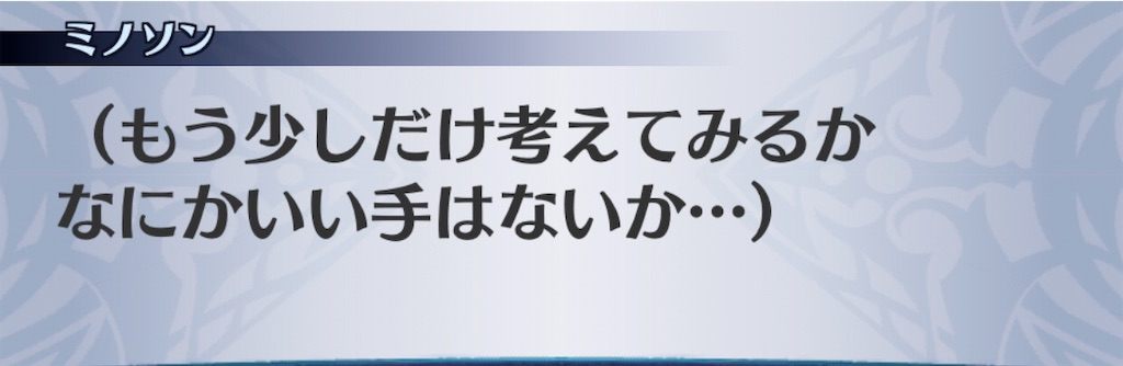 f:id:seisyuu:20201009122906j:plain