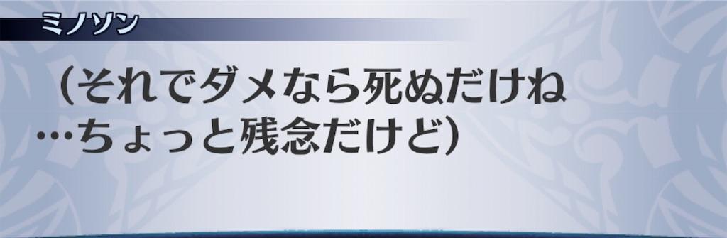 f:id:seisyuu:20201009122910j:plain