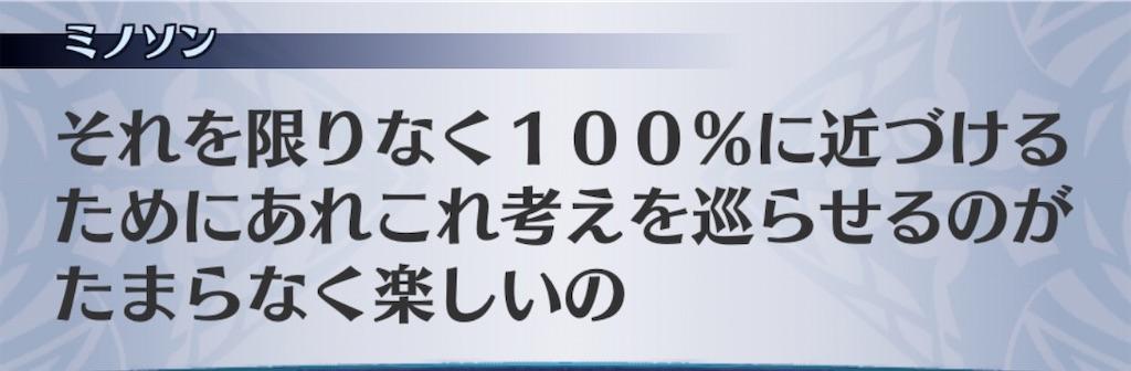 f:id:seisyuu:20201009191028j:plain