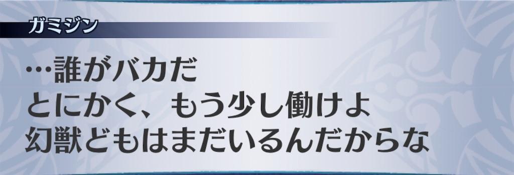 f:id:seisyuu:20201009194302j:plain