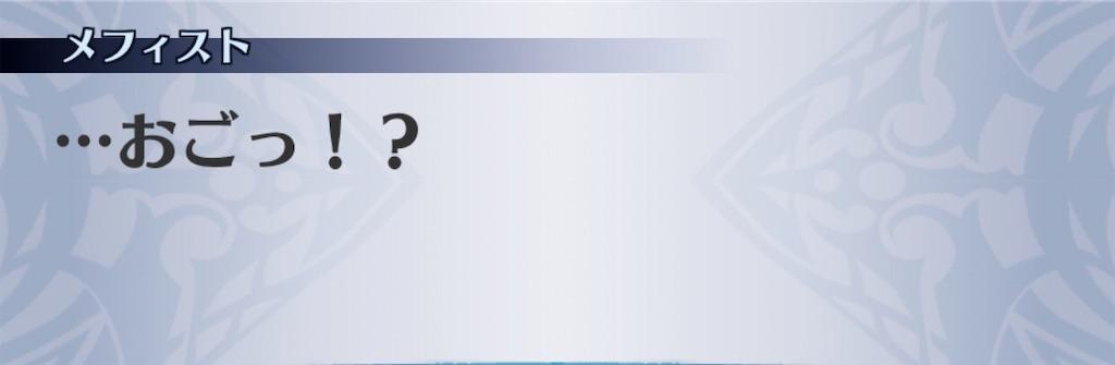 f:id:seisyuu:20201009195057j:plain