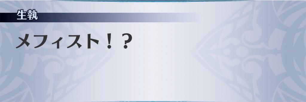 f:id:seisyuu:20201009195102j:plain