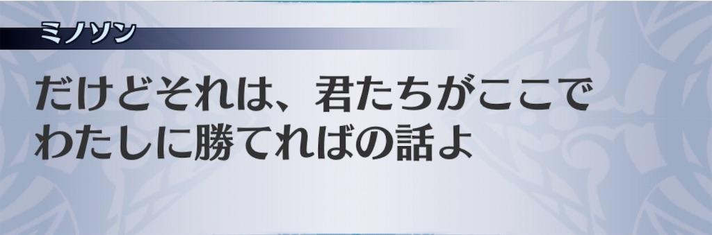 f:id:seisyuu:20201009195225j:plain