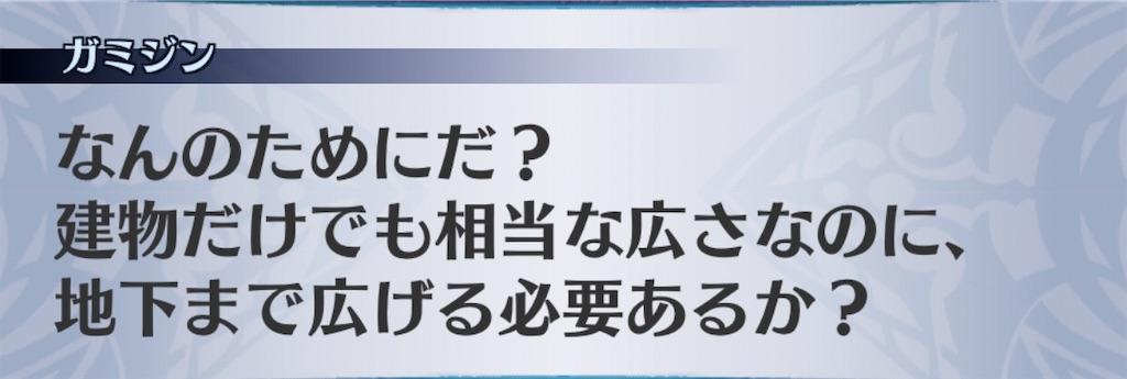 f:id:seisyuu:20201010191419j:plain