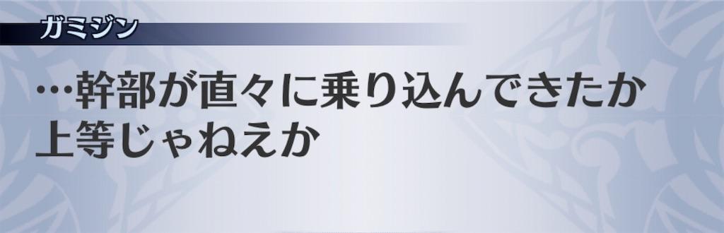 f:id:seisyuu:20201010191647j:plain