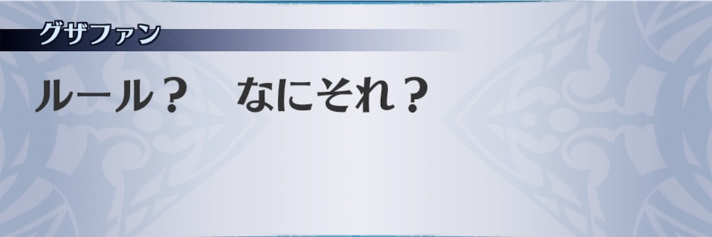 f:id:seisyuu:20201010191955j:plain