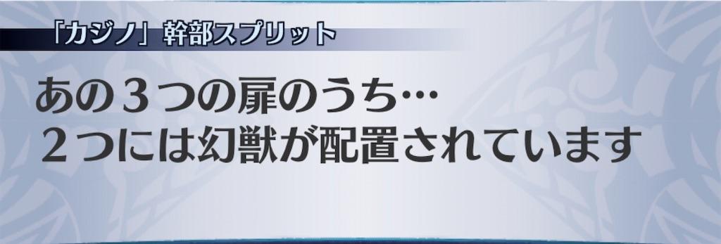 f:id:seisyuu:20201010192008j:plain