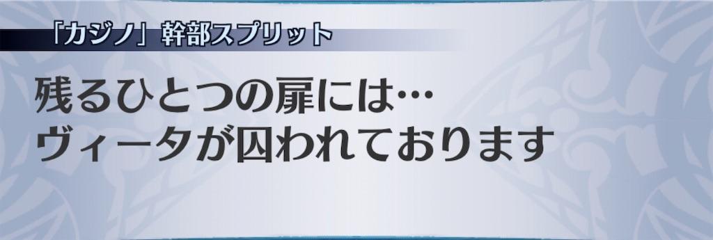 f:id:seisyuu:20201010192013j:plain
