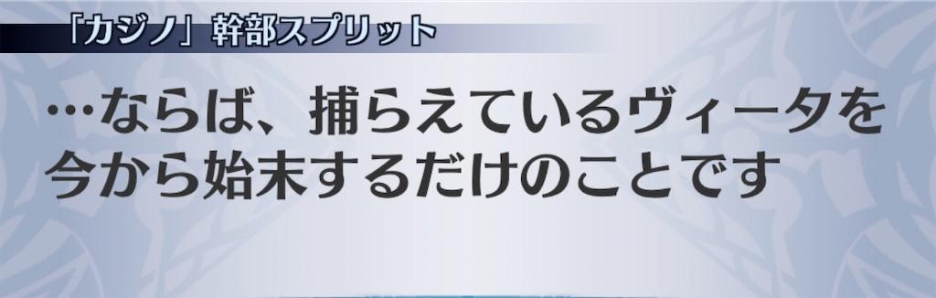 f:id:seisyuu:20201010192126j:plain
