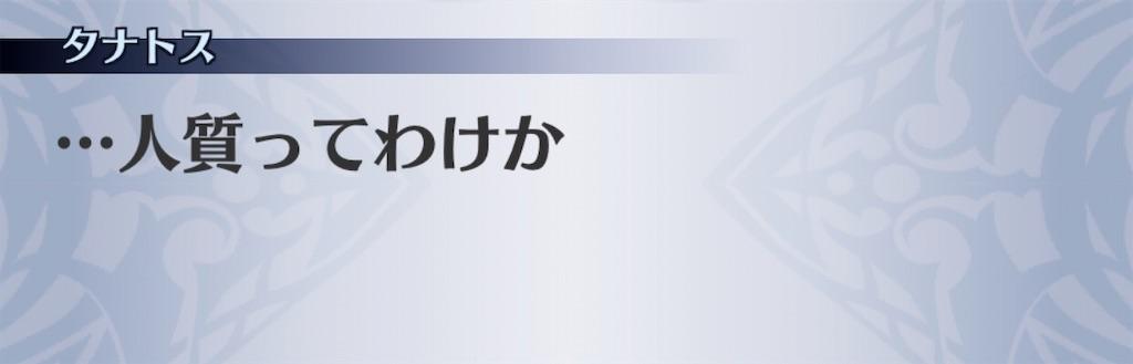 f:id:seisyuu:20201010192131j:plain