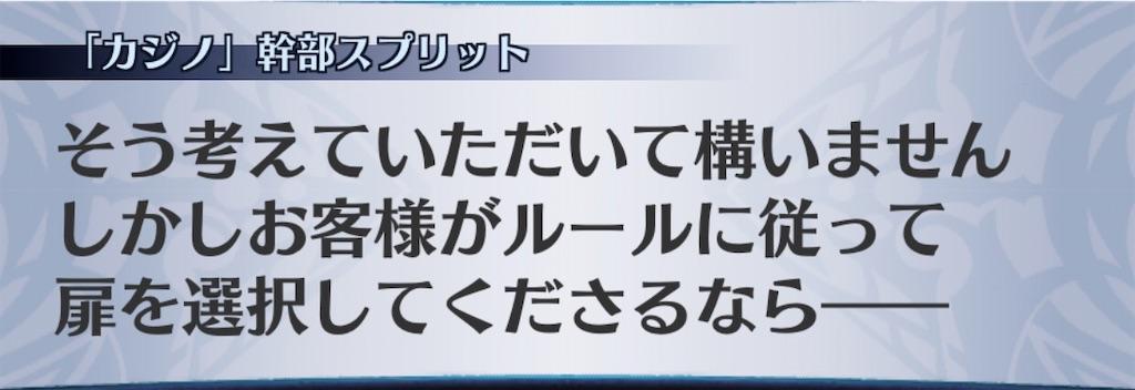 f:id:seisyuu:20201010192135j:plain