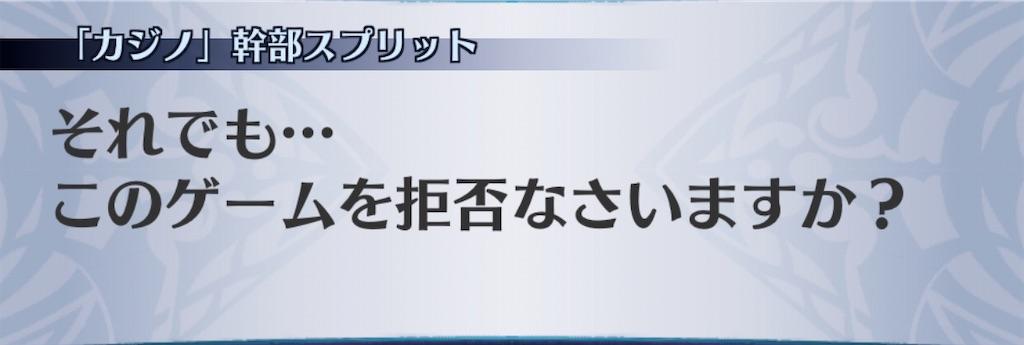 f:id:seisyuu:20201010192351j:plain