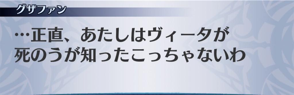 f:id:seisyuu:20201010192603j:plain