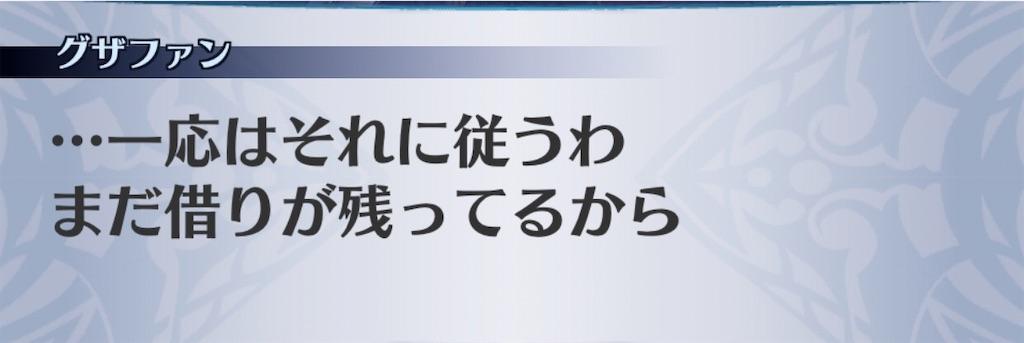 f:id:seisyuu:20201010192614j:plain