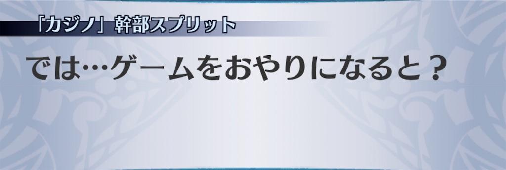 f:id:seisyuu:20201010192620j:plain