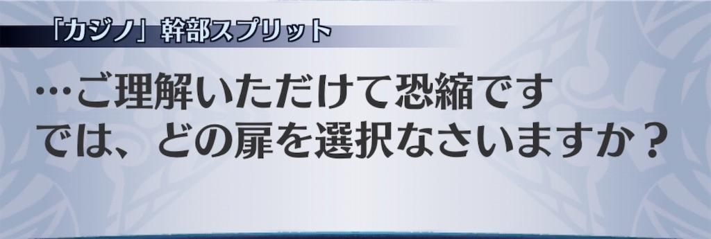 f:id:seisyuu:20201010192631j:plain