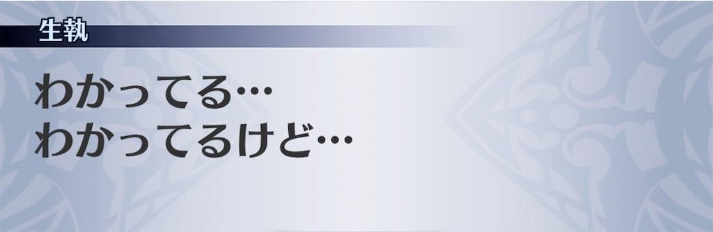 f:id:seisyuu:20201010193106j:plain