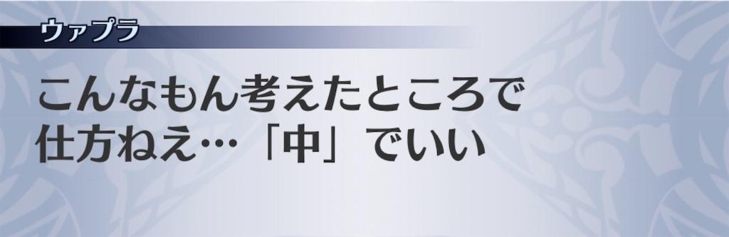 f:id:seisyuu:20201010193254j:plain