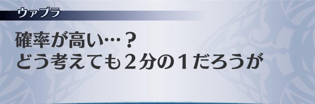 f:id:seisyuu:20201010193519j:plain