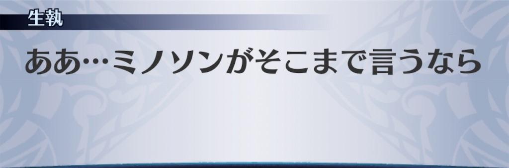 f:id:seisyuu:20201010193540j:plain