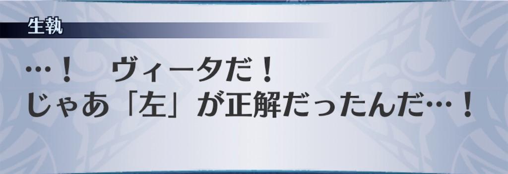 f:id:seisyuu:20201010193645j:plain