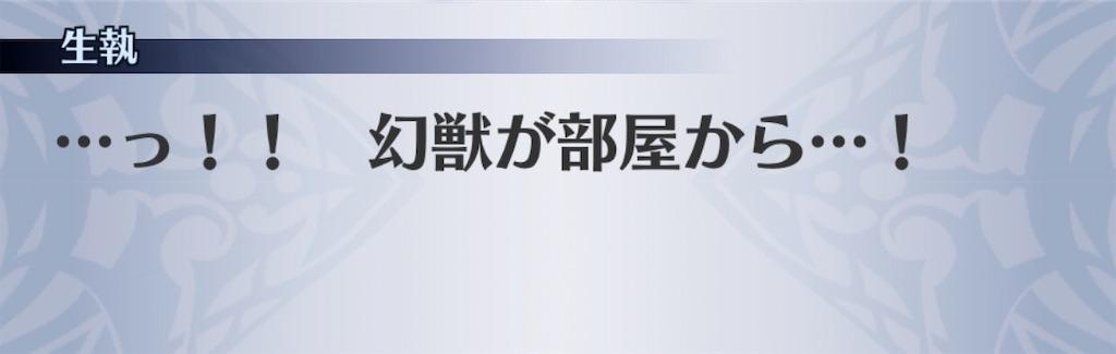 f:id:seisyuu:20201010193859j:plain