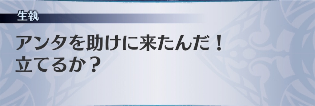 f:id:seisyuu:20201010194253j:plain