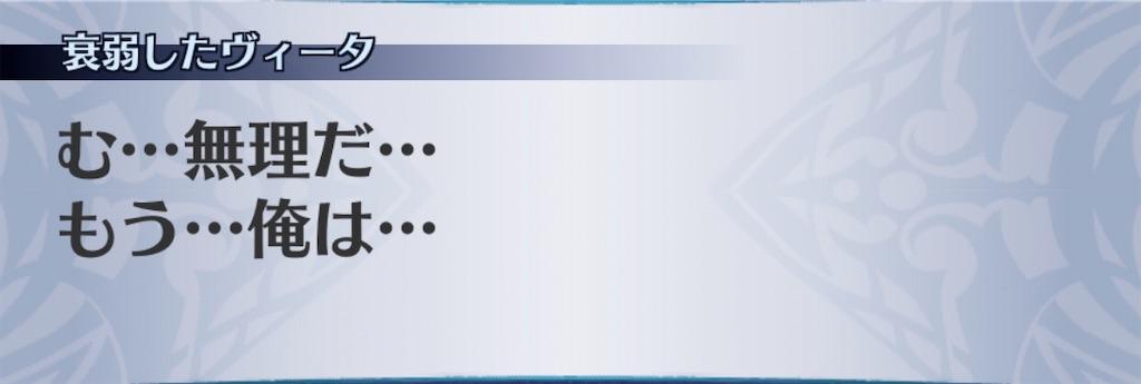f:id:seisyuu:20201010194258j:plain
